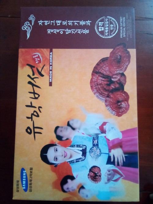 Nấm linh chi Hàn Quốc hộp cô gái