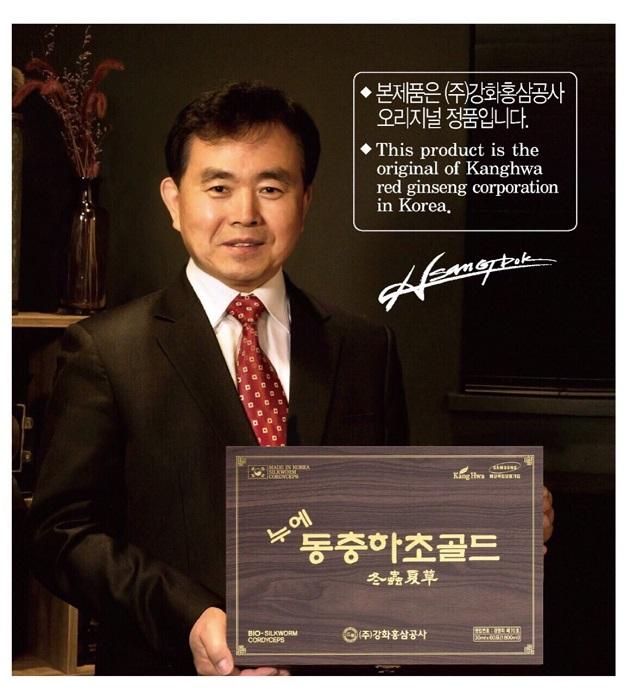 Đông trùng hạ thảo Kangwha Hàn Quốc hộp gỗ đen 60 gói cao cấp
