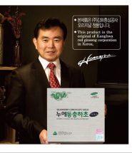 Đông trùng hạ thảo Kangwha Hàn Quốc hộp gỗ 60 gói