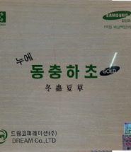 Đông trùng hạ thảo Dream Hàn Quốc hộp gỗ trắng cao cấp 60 gói